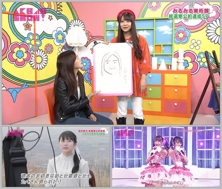 20180520.2313.1 AKB48 SHOW! #186 (2018.05.20) (JPOP.ru).ts.jpg