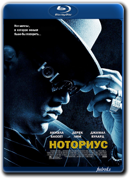 Ноториус / Notorious (2009) BDRip 720p от HELLYWOOD | Режиссёрская версия | A, P1