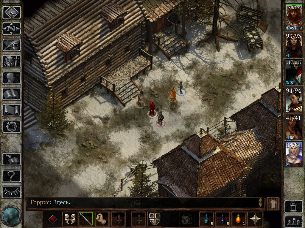 Icewind Dale: Enhanced Edition [v 2.5.16.3] (2014/PC/Русский), Лицензия