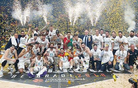 """БК """"Реал Мадрид"""" - победитель Евролиги!"""