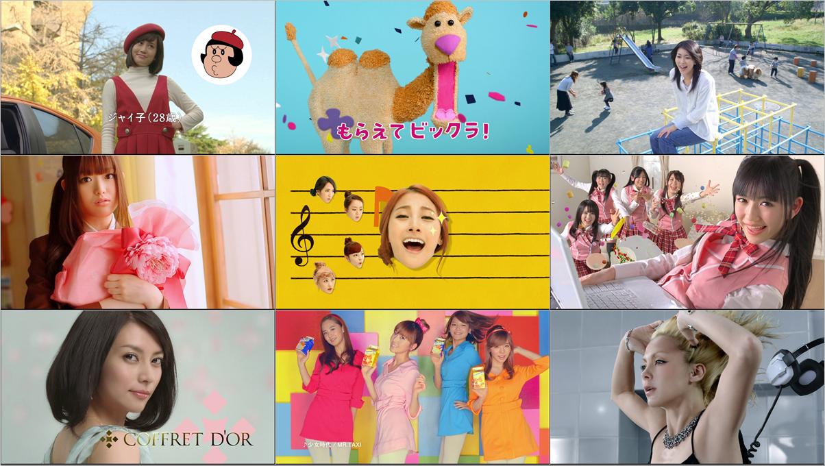 20180525.1335.1 Japanese TV commercials pack (J-CM 18.011).png
