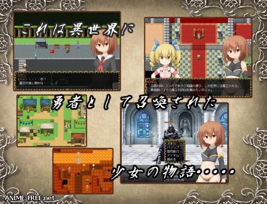 Abyss - a different world of girl [2015] [Cen] [jRPG] [ENG] H-Game