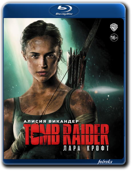 Tomb Raider: Лара Крофт / Tomb Raider (2018) BDRip-AVC от HELLYWOOD | Лицензия
