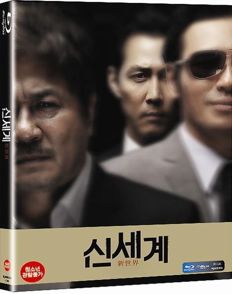 Новый мир / New World / Sin-se-gae (2013) BDRip [H.265/1080p-LQ] [10-bit]
