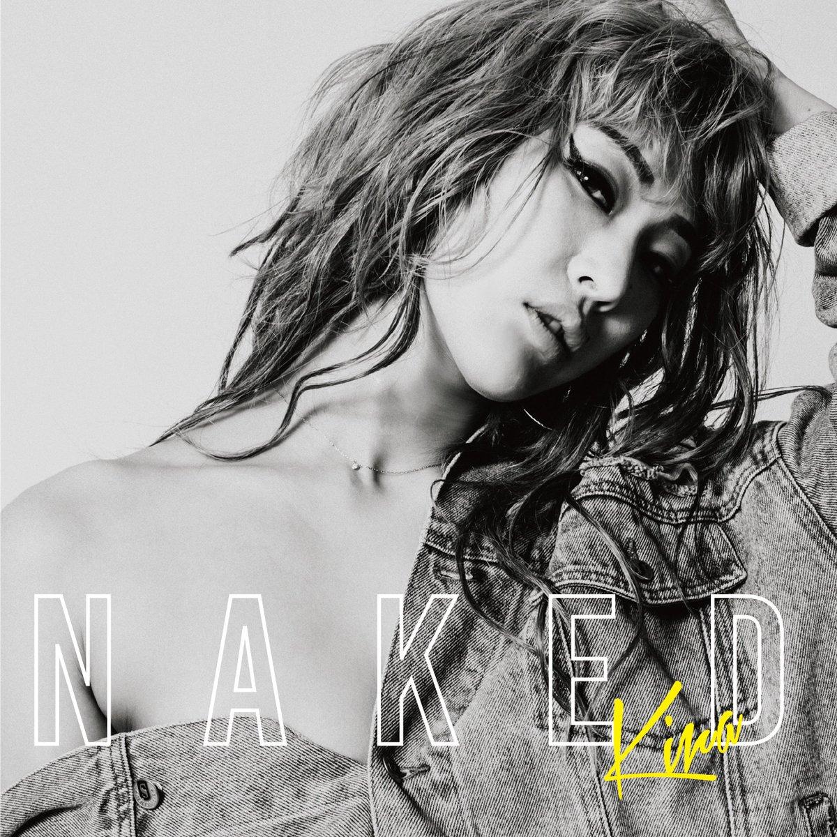 20180615.1251.04 Kira - Naked (M4A) cover.jpg
