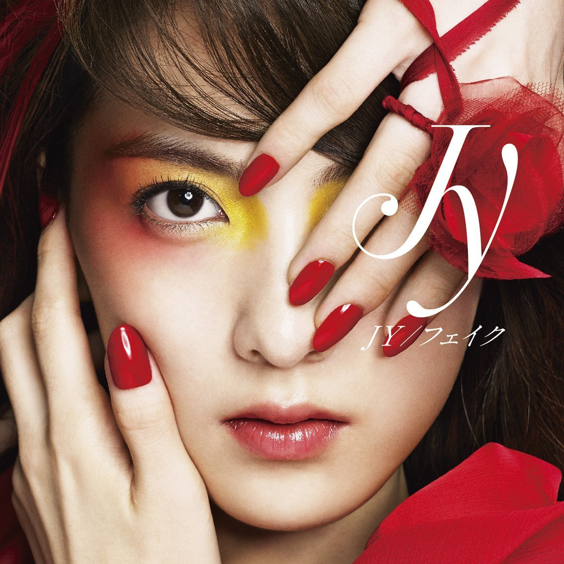 20180616.0212.6 JY (Kang Ji Young) - Fake (DVD) (JPOP.ru) cover 1.jpg