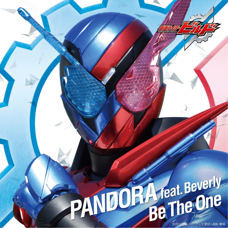 20180619.1306.01 Pandora feat. Beverly - Be The One cover.jpg