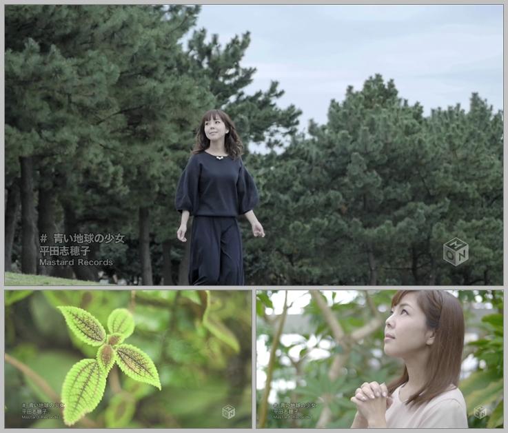 20180623.0404.2 Shihoko Hirata - Aoi Chikyuu no Shoujo (PV) (JPOP.ru).ts.jpg