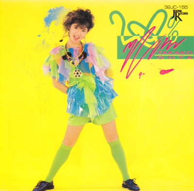 20180624.1628.07 Takako Ohta - 200% (1986) cover.jpg
