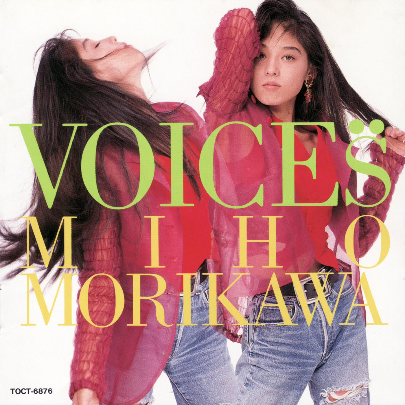 20180624.1628.04 Miho Morikawa - Voices (1992) (FLAC) cover.jpg