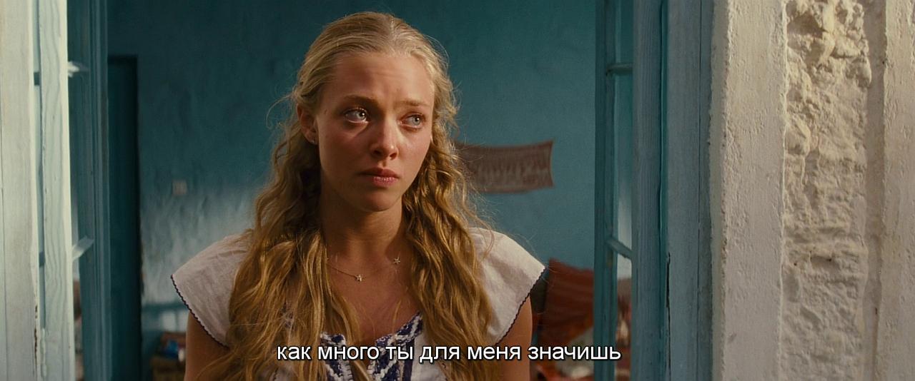 Мамма MIA! / Mamma Mia! (2008/BDRip) 720p, Лицензия