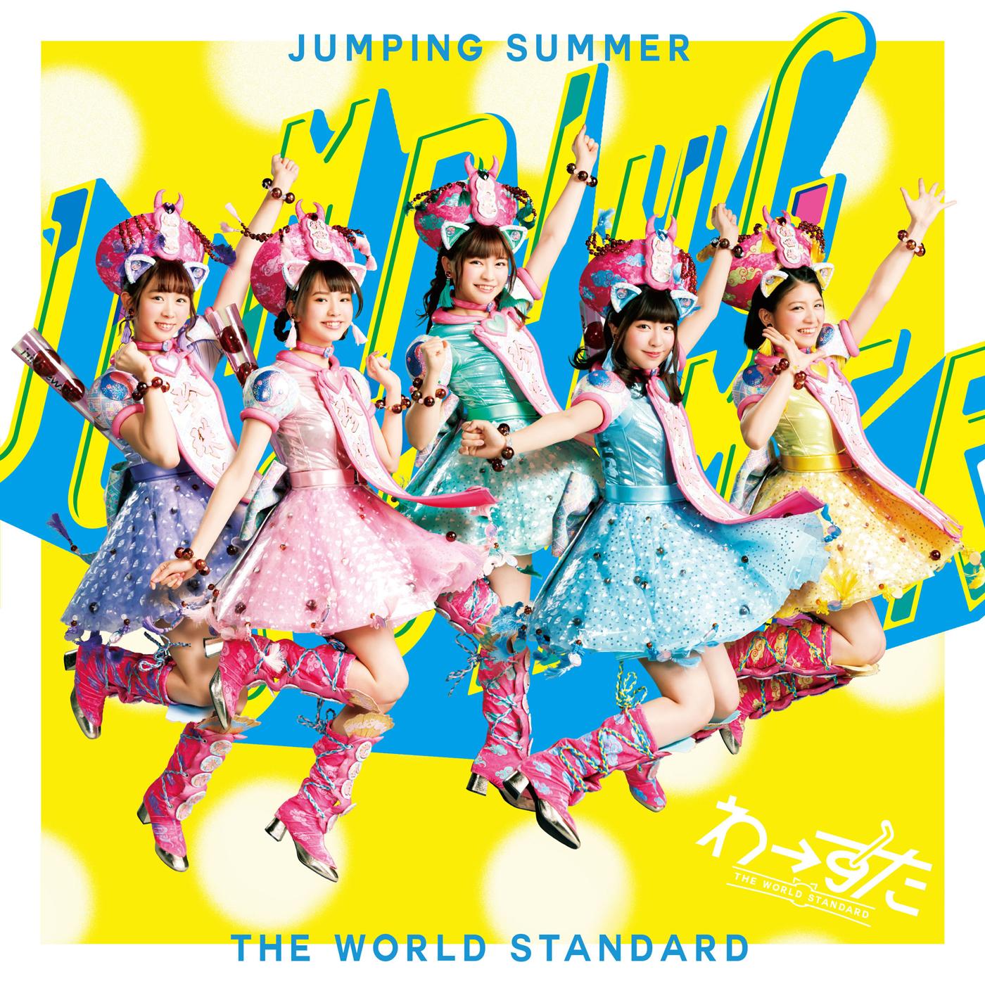 20180626.1612.08 The World Standard - Jumping Summer (FLAC) cover.jpg