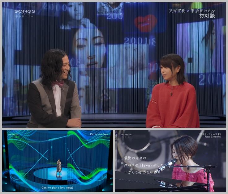 20180630.2301.1 SONGS - Utada Hikaru special (NHK 2018.06.30) (JPOP.ru).ts.jpg