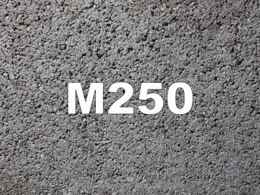 Бетон М250