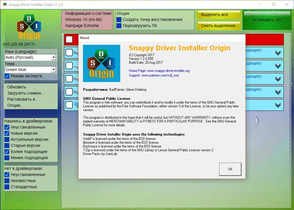 Snappy Driver Installer [R697] [Драйверпаки 18102] (2018/РС/Русский)