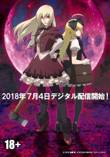 Calamity of the Zombie Girl | Aru Zombie Shoujo no Sainan | Месть восставшей из мёртвых [2018, ONA, 1 эп.] WEB-DL 1080p raw
