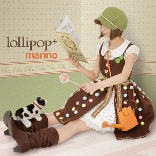 20180721.0105.07 marino - lollipop+ (2009) cover.jpg