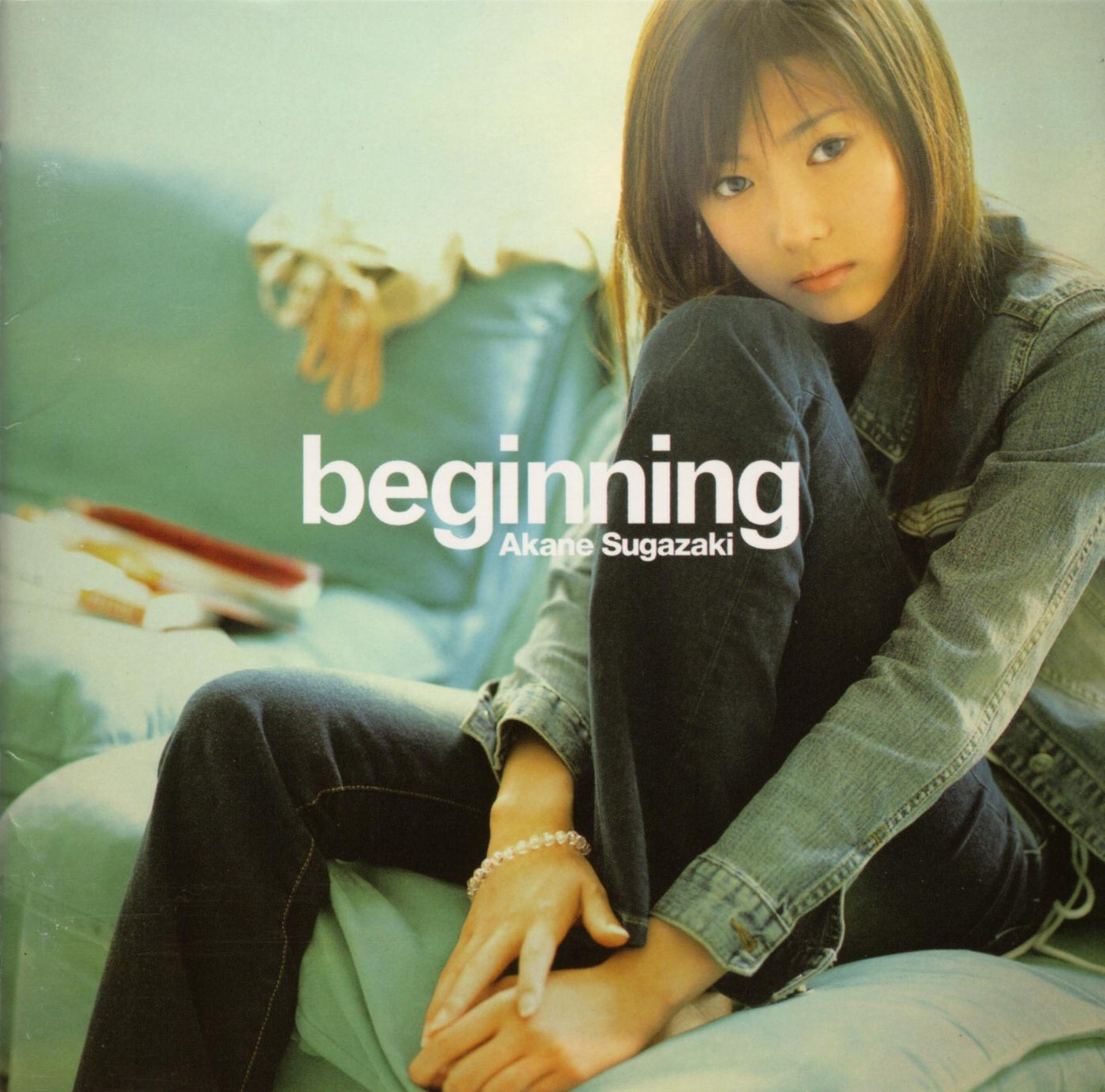 20180722.0057.11 Akane Sugazaki - beginning (2003) (FLAC) cover.jpg