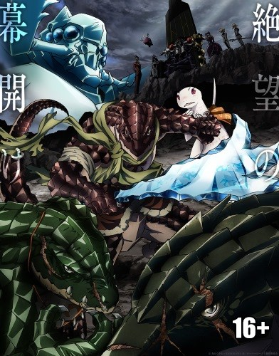 Overlord II | Повелитель [ТВ-2] [2018, TV, 13 эп. + 13 SP] BDrip 1080p raw