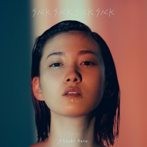 20180726.0506.4 Chiaki Sato - SickSickSickSick (FLAC) cover.jpg