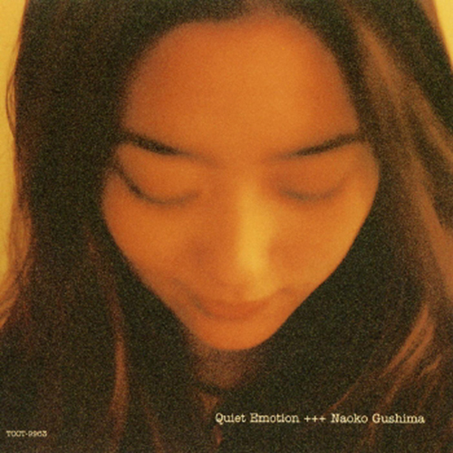 20180812.1318.4 Naoko Gushima - Quiet Emotion (1997) cover 2.jpg