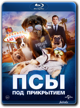 ��� ��� ���������� / Show Dogs (2018) BDRip 720p �� HELLYWOOD | iTunes