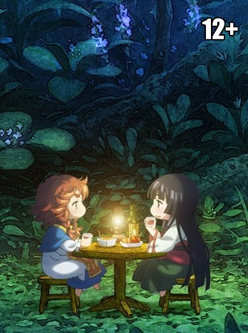 Hakumei to Mikochi | Хакумэй и Микоти [2018, TV, 12 эп. +1 OVA] BDRip BDRip 1080 raw+rus