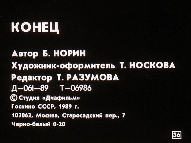 1462827815_39.jpg