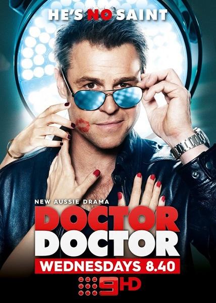 Доктор, доктор  / Doctor Doctor [S03] (2018) HDTVRip | ColdFilm