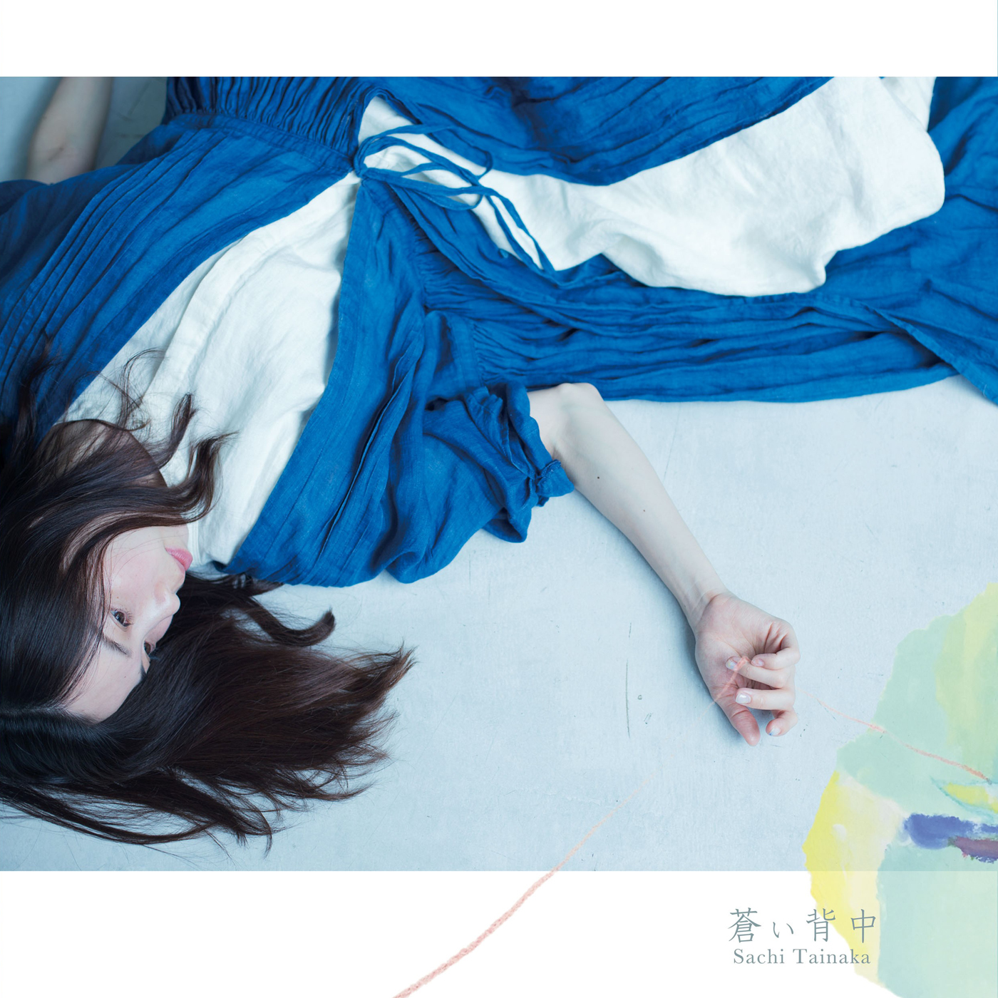 20180910.1009.10 Sachi Tainaka - Aoi Senaka (FLAC) cover.jpg