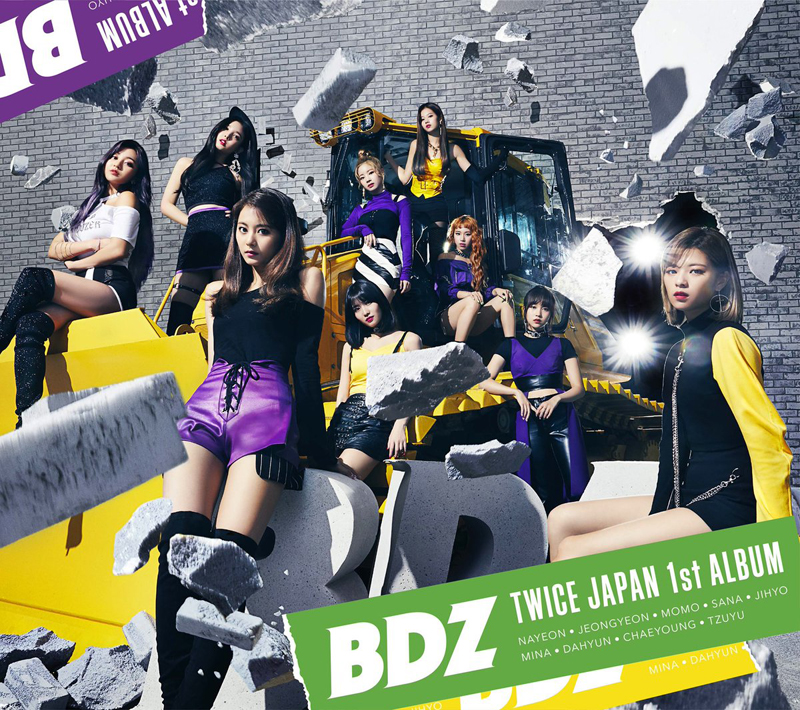 20180912.0446.4 Twice - BDZ (FLAC) cover 1.jpg