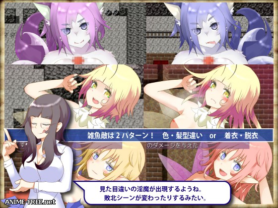 Succubus Tower 2 - Lewd Succubi and the Tower of Wishes [2018] [Cen] [jRPG] [ENG] H-Game