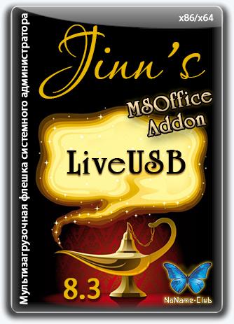 Дополнение MSOffice Addon для Jinn'sLiveUSB 8.2 [Ru/En] [Обновляемая авторская раздача]