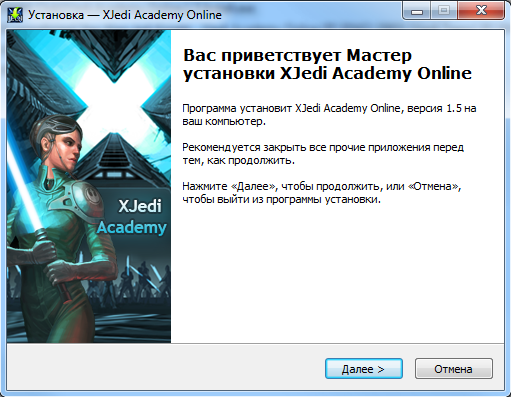 installer1.png