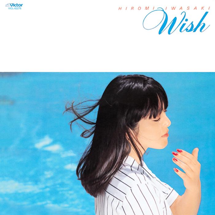 20180926.0947.09 Hiromi Iwasaki - Wish (1980 - remastered 1995) (FLAC) cover.jpg