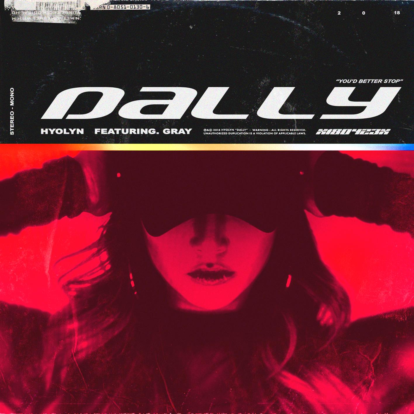 20180930.1958.2 Hyolyn - Dally cover.jpg