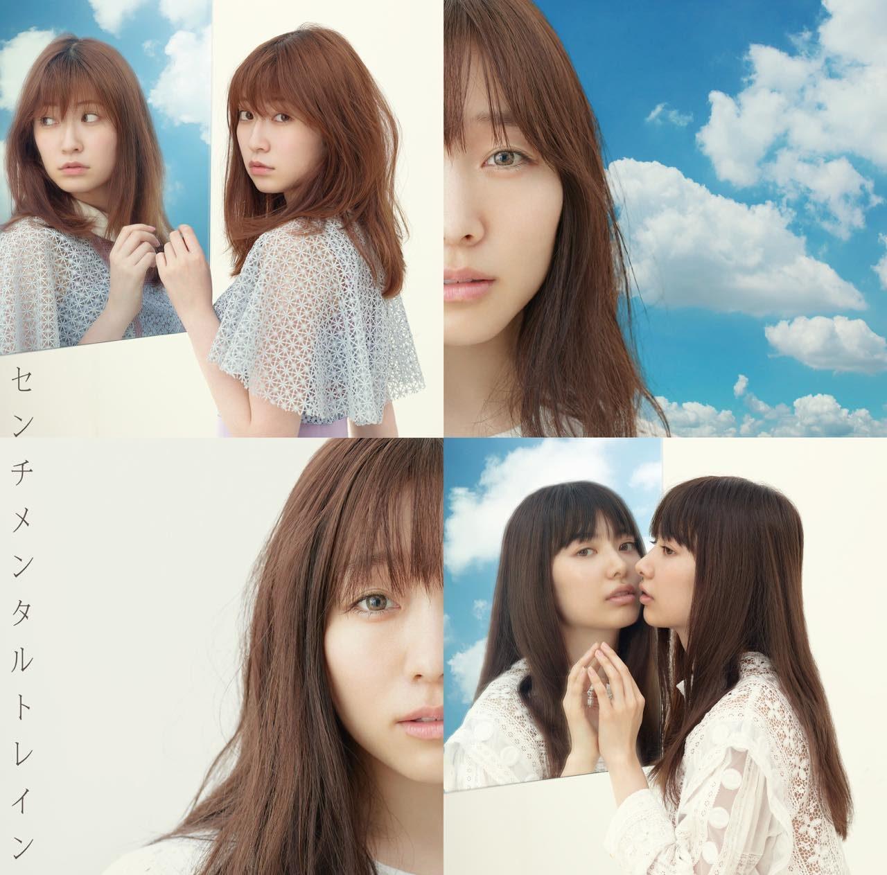 20181001.2156.01 AKB48 - Sentimental Train (Type A) cover 1.jpg