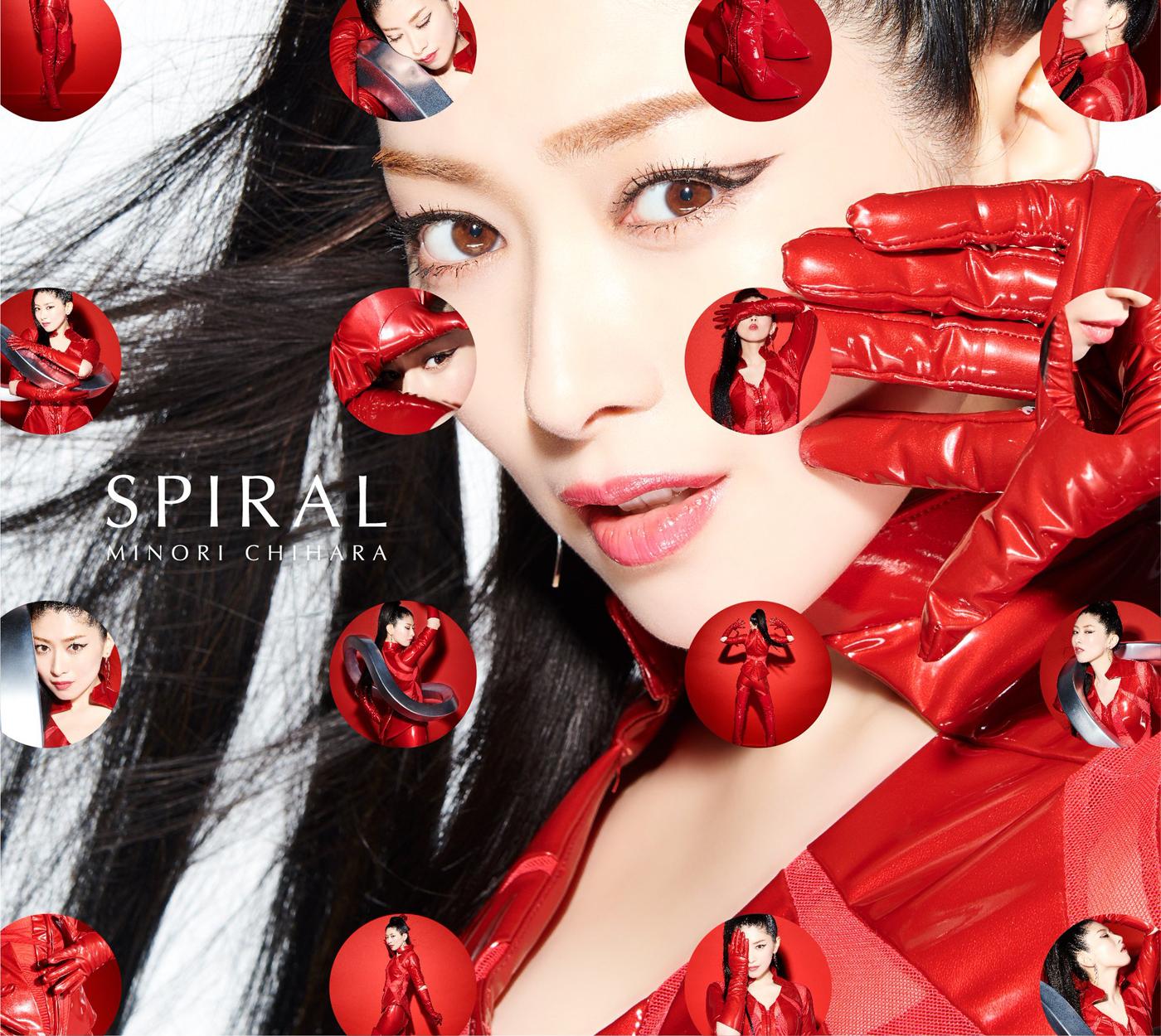 20181002.2006.10 Minori Chihara - Spiral cover 1.jpg