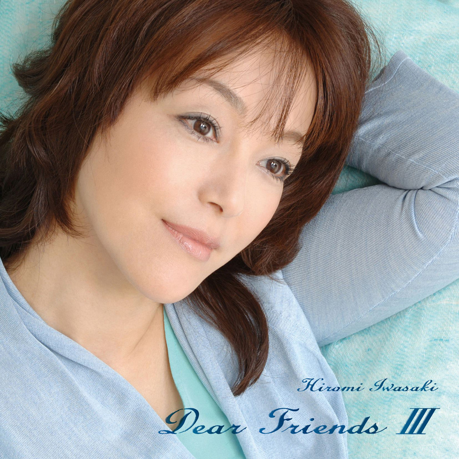 20181002.2006.03 Hiromi Iwasaki - Dear Friends III (2006) cover.jpg