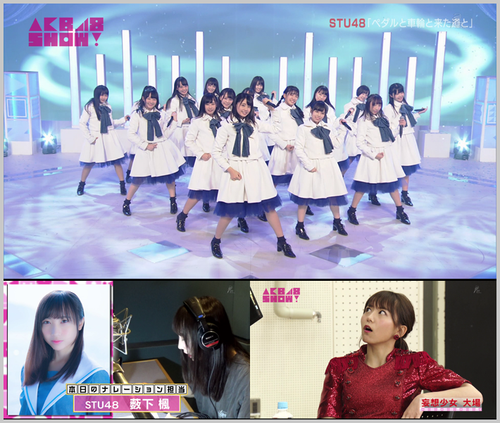 20181008.1218.2 AKB48 SHOW! #194 (2018.08.05) (JPOP.ru).ts.png