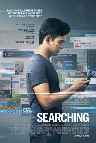 Searching 2018 1080p HC HDRip X264 AC3-EVO