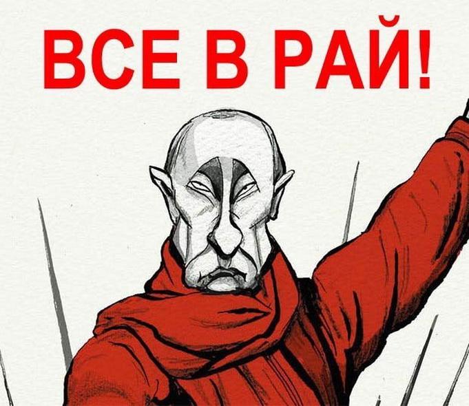 """""""Що ж ви все про Україну, треба і про себе подумати"""", - Путін дав пораду жителям Санкт-Петербурга - Цензор.НЕТ 6480"""