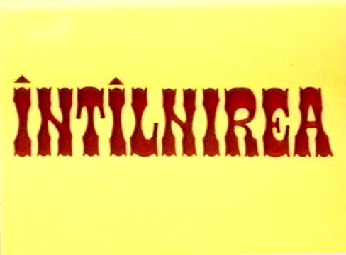 Встреча / Intilnirea / Intalnirea / &#206nt&#238lnirea (Флорин Ангелеску / Florin Anghelescu) [1969, Румыния, рисованный мультфильм, TVRip-AVC] VO