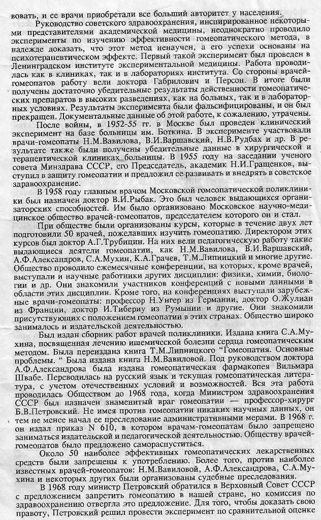 https://i2.imageban.ru/out/2018/10/26/7e73b17ea158262c64365e12b0c79623.jpg