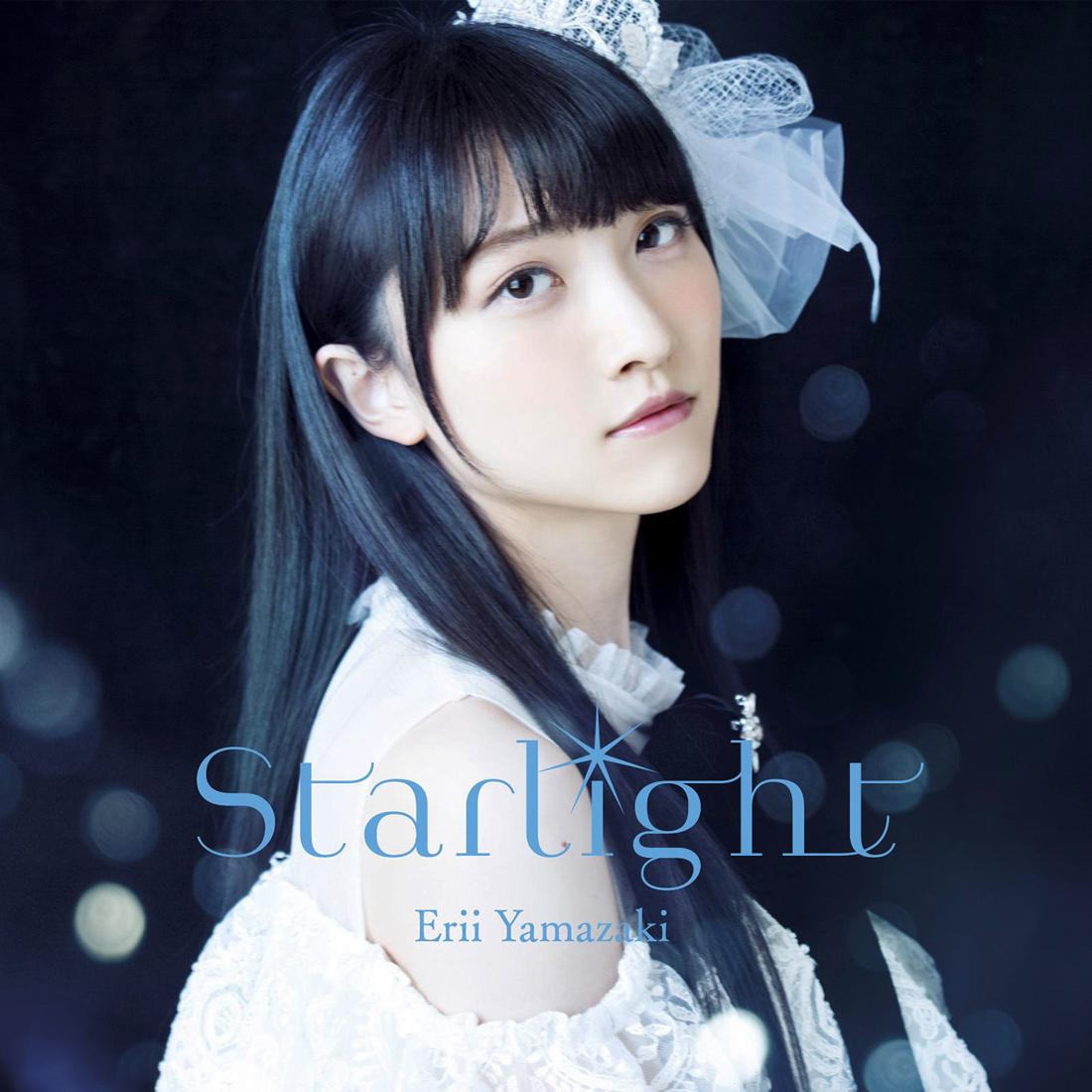 20181026.0231.2 Erii Yamazaki - Starlight (FLAC) cover.jpg