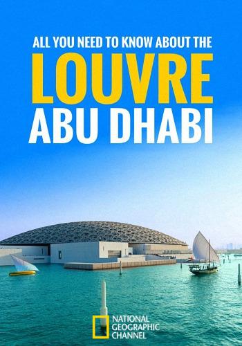 NG: Мегасооружения: музей Лувр Абу Даби / Megastructures. Louvre Abu Dhabi (2017) DVB