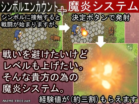 Emiliana -Holy Lady's Demonic Covenant- [2018] [Cen] [jRPG] [JAP,ENG] H-Game
