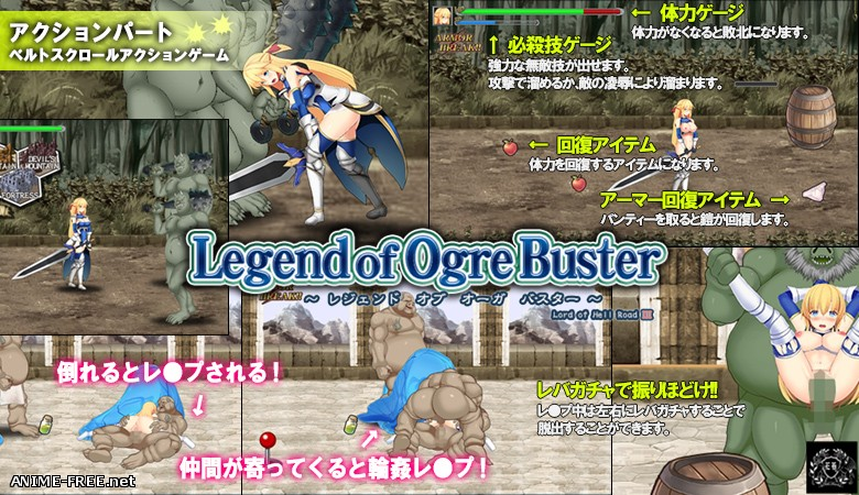 Legend of Ogre Buster [2018] [Cen] [Action, Animation] [JAP,ENG] H-Game