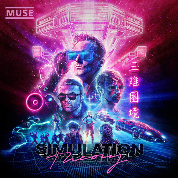 Muse - Simulation Theory [Super Deluxe Edition] (2018) MP3
