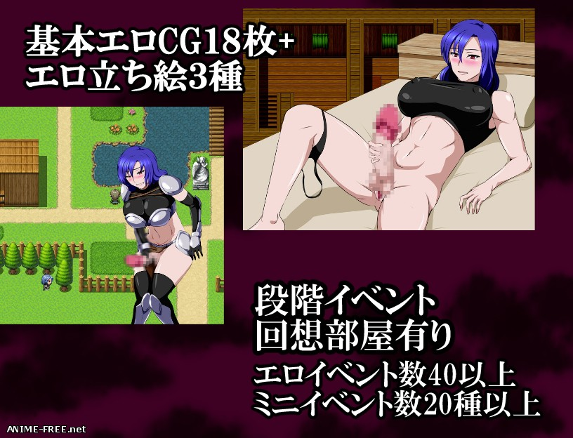 FEMALE KNIGHT RASIA ~The Lewd Curse of Penis~ [2018] [Cen] [jRPG] [JAP] H-Game
